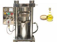 آلة أنتاج الزيوت