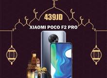 شاومي بوكو F2 pro الذاكرة 256G الرام 8G مع بكجات هدية وتغليف حراري مجاناً xiaomi