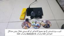 للبيع بلستشن 2 مع جميع الاغراض او كم سيدي شغال بدون مشاكل للتواصل فقط وتسأب 3632