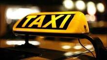 مطلوب سائق تكسي للعمل مسائي عمان