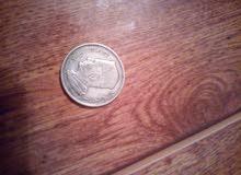 العملة محمد الخامس التمينة للبيع لي بغة إشري مرحبة
