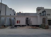 بيع ڤيلا حي الدار البيضاء طريق عرفات