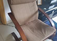 Curvy Easy Chair