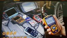 ابحث عن  دورات كيفية استخدام اجهزة فحص اعطال  و برمجة السيارات .