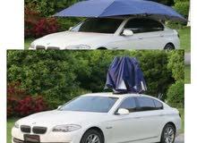 مظلات للسياره