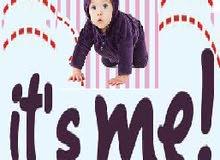 It's me - for kids ملابس اطفال