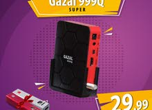رسيفر غزال Gazal 999Q Super + هدية