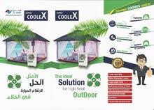 أقوي عروض التقسيط مع شركة الجابر كابيتال لأنظمة التكييف والتبريد والمصاعد