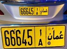 رقم 66645 A