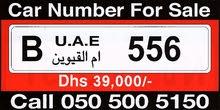 رقم سيارة مع الملكية 556