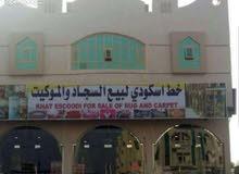 Shops for rent