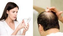 عرض خاص وحل الاخير لمنع تساقط الشعر وانبات فراغات مضمون 200٪100