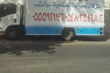 مركز الشروق لنقل العفش 0562511929