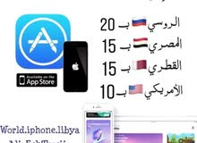 اميلات apple ad روسي و امريكي