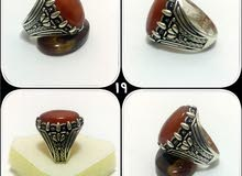 » خاتم خواتم فضة 925 ثمينة عقيق يماني كبدي ملكي أسعار مميزة جداً لفترة