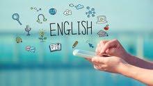 مدرس لغة انجليزيه اردني للمرحلة الثانوية