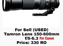 Tamron for Canon 150-300mm f/5-6.3