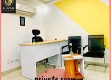 غرفة مكتب اداري مجهز للايجار