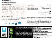 Wireless N 300 Nano USBوايرليس للكمبيوتر المكتبي