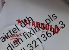 Airtel dth new dish fixing )