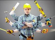 المعلم  للصيانة العامة حداد موسرجي مواسرجي home maintenance plumber blacksmith
