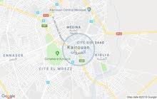 ارض للبيع في القيروان قرب معمل الشامية حي سكني مريح