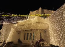 Sultan Mir Decoration Rental Lights Services