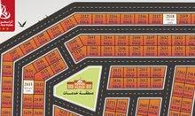 قطع أراضي تجارية بمصفوت حوض1 , بتسهيلااات قسط 2500 درهم فقط من المالك مباشرة
