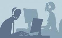 ابحث عن عمل ممثل خدمة عملاء
