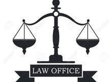 مكتب محاماة واستشارات قانونية (محامي مستشار)