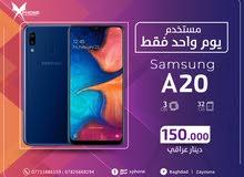 مستخدم يوم واحد فقط Samsung A20