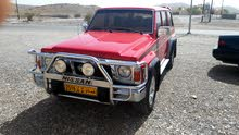 Gasoline Fuel/Power   Nissan Patrol 1991