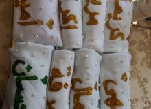 شالات تحمل الإسماء حسب الطلب