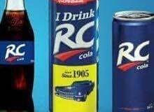 تعلن شركه دجله للمشروبات الغازيه والعصائر نوع RC