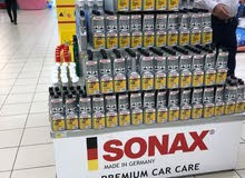 مواد عناية بالسيارة صناعة ألمانية متوفرة الآن بكارفور سيتي مول