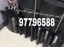 للبيع بلاستيشن 3 /2/1 سيجا نينتدو للتواصل اتصل 97796588