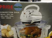 Brand New Convection Oven for sale - BD 18