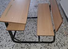 مقاعد مدرسية للبيع
