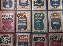 كتب اسلامية وموسوعات اسلامية ومصاحف