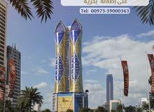 تملك أفخم الشقق الاستثمارية في السيف مقابل مجمع الستي سنتر (البحرين) - التملك حر لجميع الجنسيات