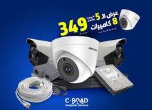 كاميرات مراقبة عدد 8 الـــ 5 ميغا بكسل شامل التركيب والكفالة سنة hikvision or dahua