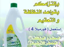 فورملا 4