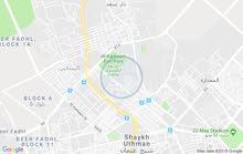شقتين 2 للايجار مفروش في مدينه عدن اماكن رائعه