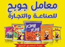 عمار الحاشدي لتجارة جميع انواع البفكات والطرزانات والحلويات للتواصل 777763793