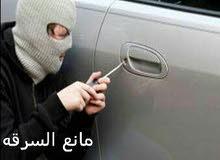 GPS Egypt مانع السرقه جهاز تتبع السيارات