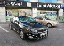 New 2014 Kia Optima for sale at best price