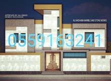 مقاول معماري للفل والعمائر والاستراحات والاحواش والمسابح والملاحق  والتشطيبات