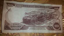 نقود قديمة