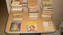 مجموعة من كتب و روايات ومسرحيات و شعر و نقد ادبي بحالة ممتازة