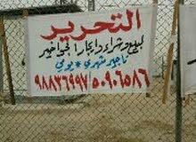 مكتب التحرير لبيع واجار الجواخير كبد والهجن  مطلوب ولدينا جواخير بيع واجارات ل